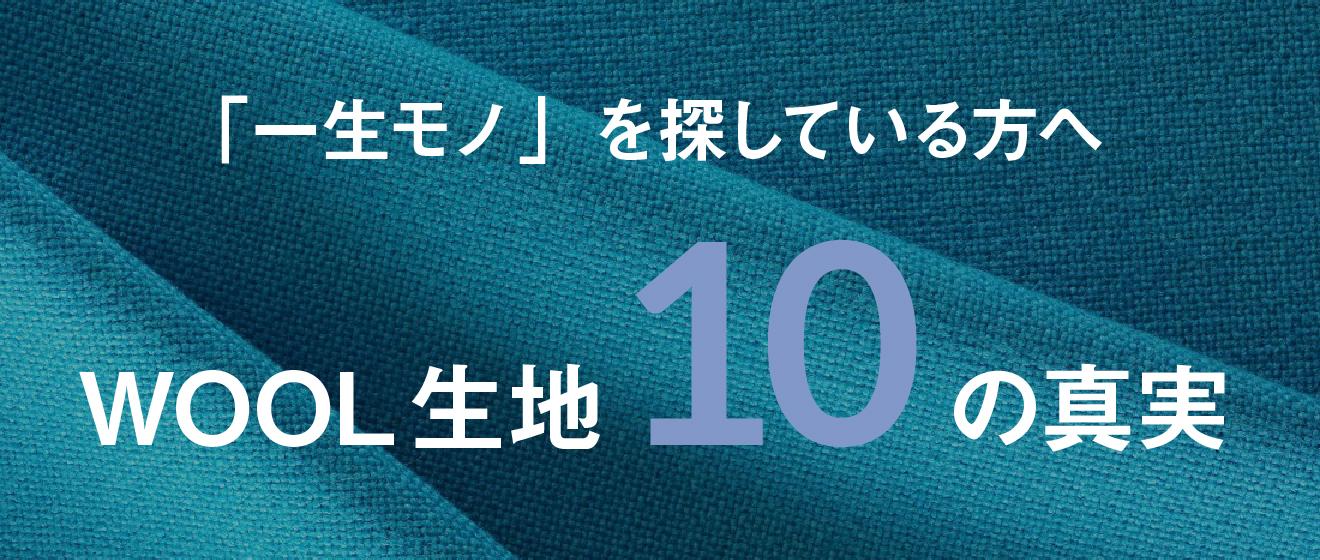 bnr_contents007.jpg