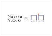 Masaru Suzuki(鈴木マサル)×NEXT HOME(ネクストホーム)