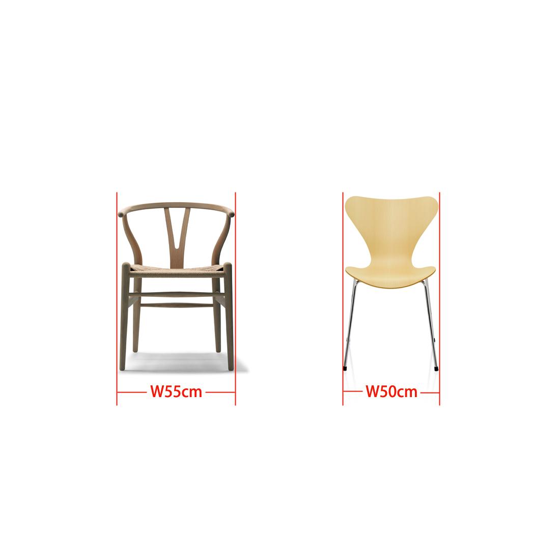 チェアと他の椅子の横幅比較