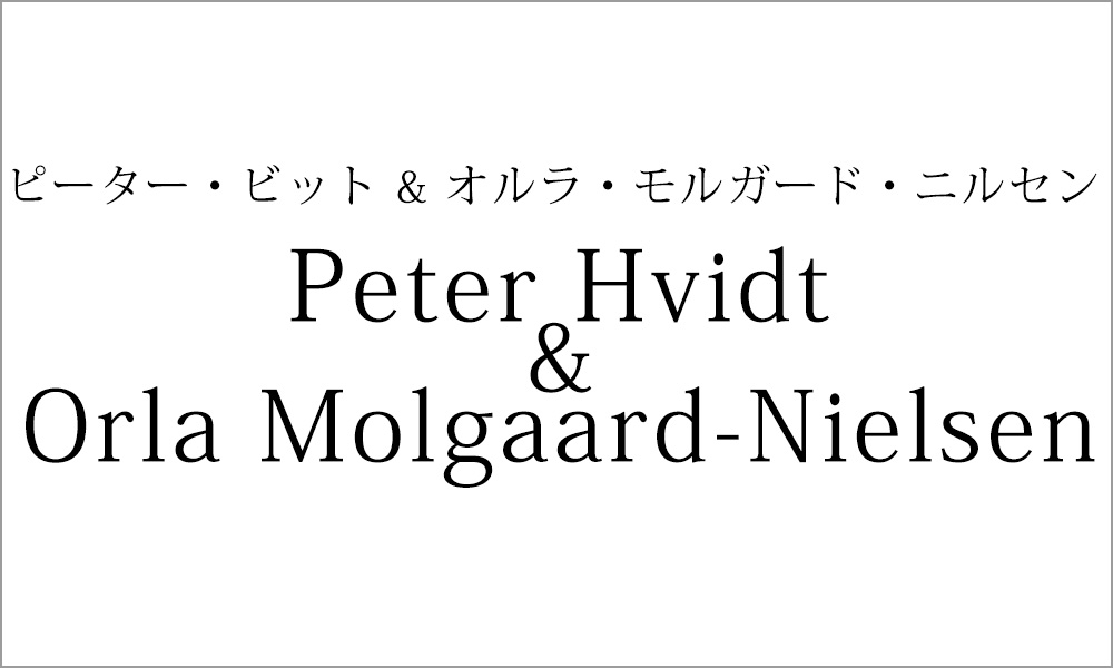 ピーター・ビット & オルラ・モルガード・ニルセン