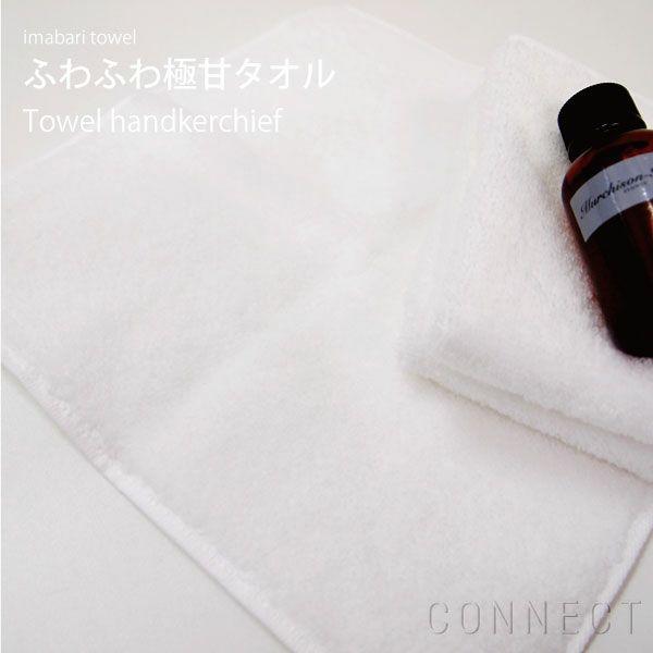 imabari towel(今治タオル) ふわふわ極甘タオルハンカチ