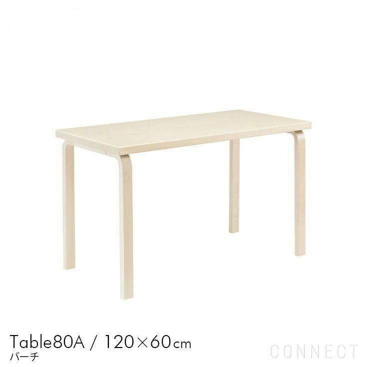 artek(アルテック) / TABLE 80A (テーブル80A) / バーチ