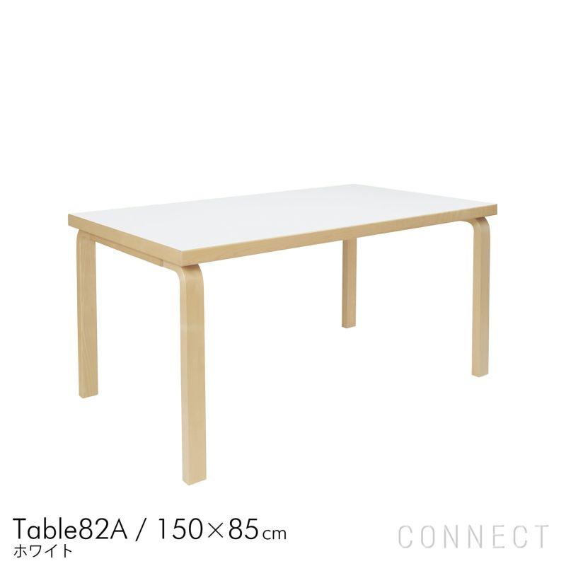 artek(アルテック) / TABLE 82A (テーブル82A) / ホワイト