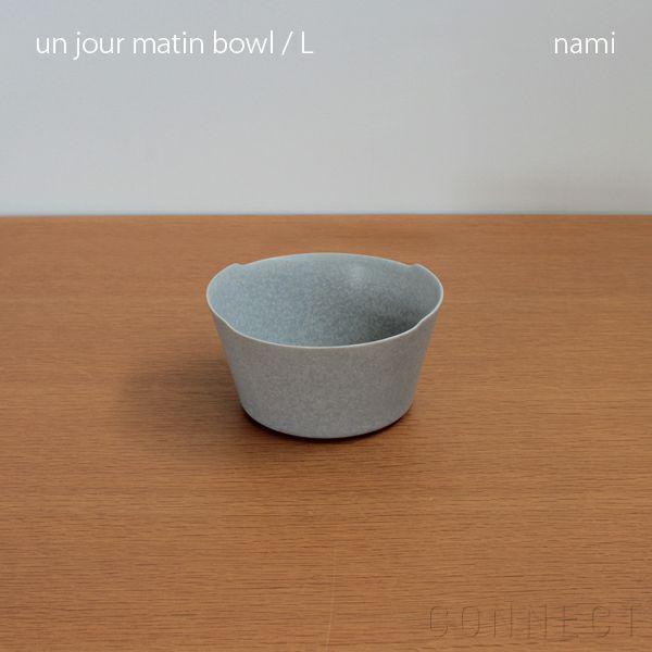 yumiko iihoshi porcelain (イイホシユミコ) unjour (アンジュール) matin ボウル(L)ナミ
