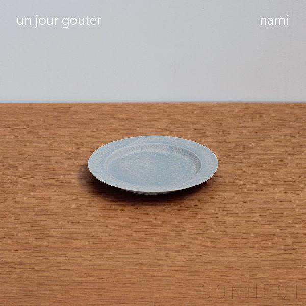 yumiko iihoshi porcelain (イイホシユミコ) unjour (アンジュール) gouter ソーサー ナミ