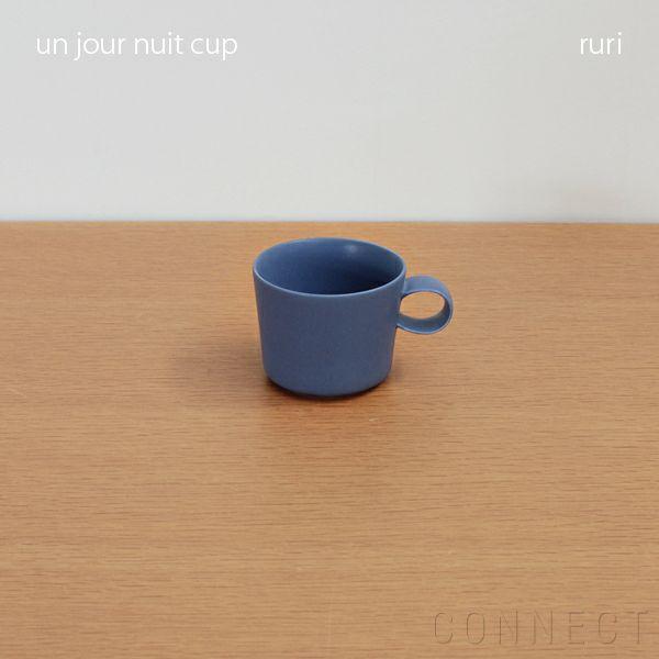 yumiko iihoshi porcelain (イイホシユミコ) unjour (アンジュール) nuit カップ ルリ