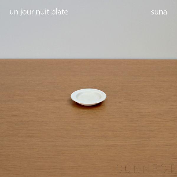yumiko iihoshi porcelain (イイホシユミコ) unjour (アンジュール) nuit プレート スナ
