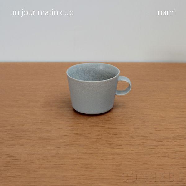 yumiko iihoshi porcelain (イイホシユミコ) unjour (アンジュール) matin カップ ナミ
