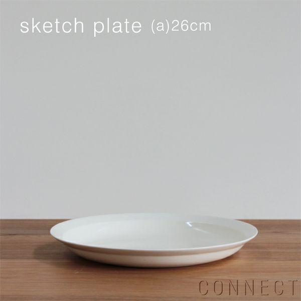 yumiko iihoshi porcelain (イイホシユミコ) スケッチシリーズ プレート26cm (a)