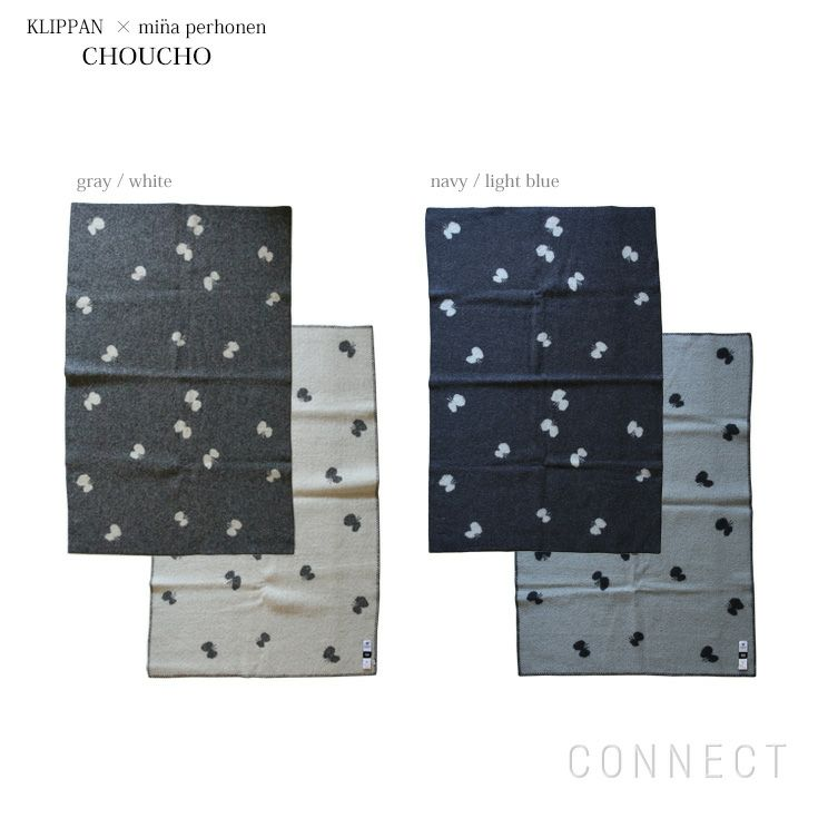 KLIPPAN(クリッパン)×mina perhonen(ミナペルホネン)ウールブランケット〈CHOUCHO〉 ハーフサイズ90×130cm