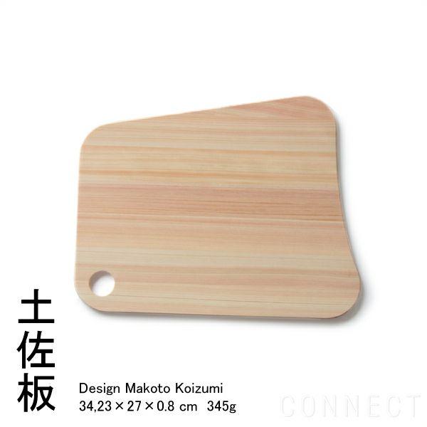 TOSARYU 土佐板 台形M