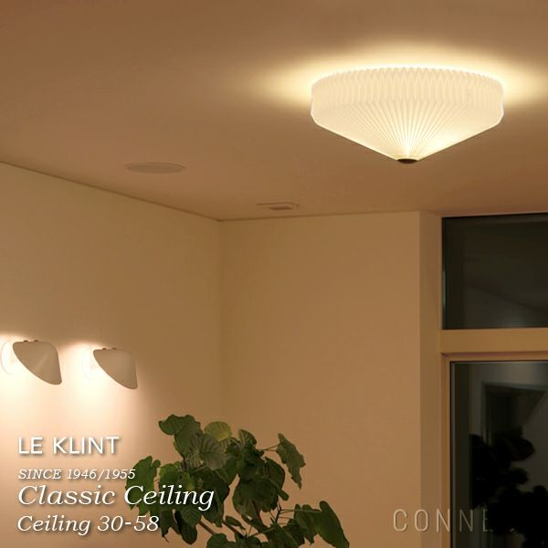 LE KLINT(レ・クリント)/ Ceiling 30(φ580mm) シーリングライト