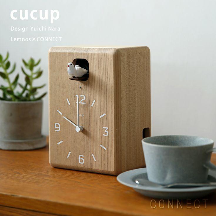LEMNOS(レムノス)/cucup(ククップ) 鳩時計 ナチュラルタイプ【CONNECT別注品】