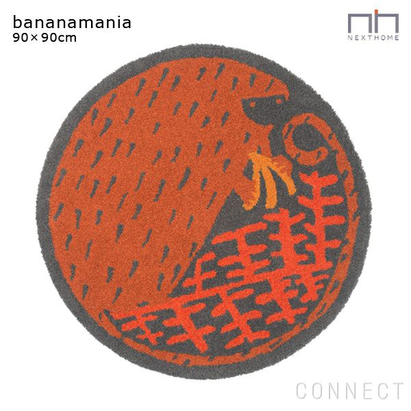 Masaru Suzuki(鈴木マサル)×NEXT HOME(ネクストホーム) / ラグマット バナナマニア 90×90cm
