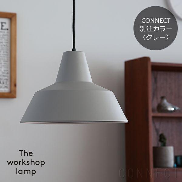 【正規販売店】 The workshop lamp ( ワークショップランプ )  Lサイズ
