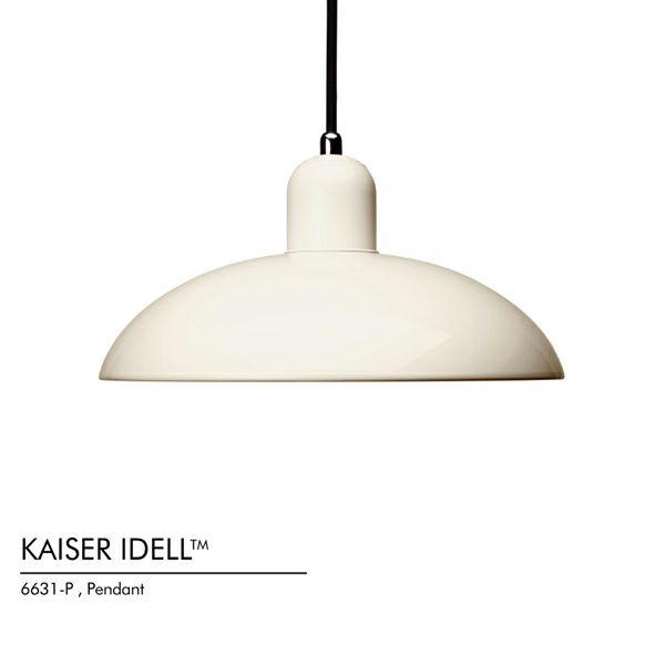 Fritz Hansen(フリッツ ハンセン) KAISER IDELL(カイザー・イデル) ペンダント アイボリー