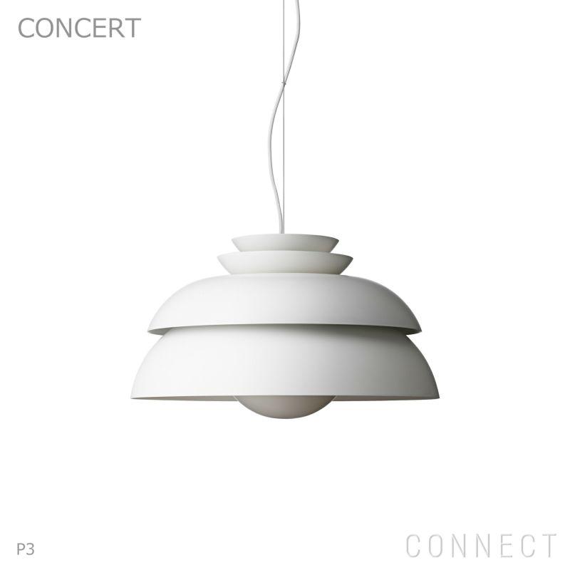 Fritz Hansen(フリッツ ハンセン) CONCERT(コンサート)ペンダントランプ P3:φ550mm【要取付工事】