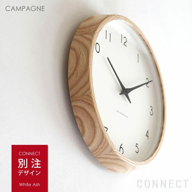 LEMNOS ( レムノス )/Campagne ( カンパーニュ )ホワイトアッシュ・オイル仕上げ 掛け時計 電波時計【CONNECT別注】