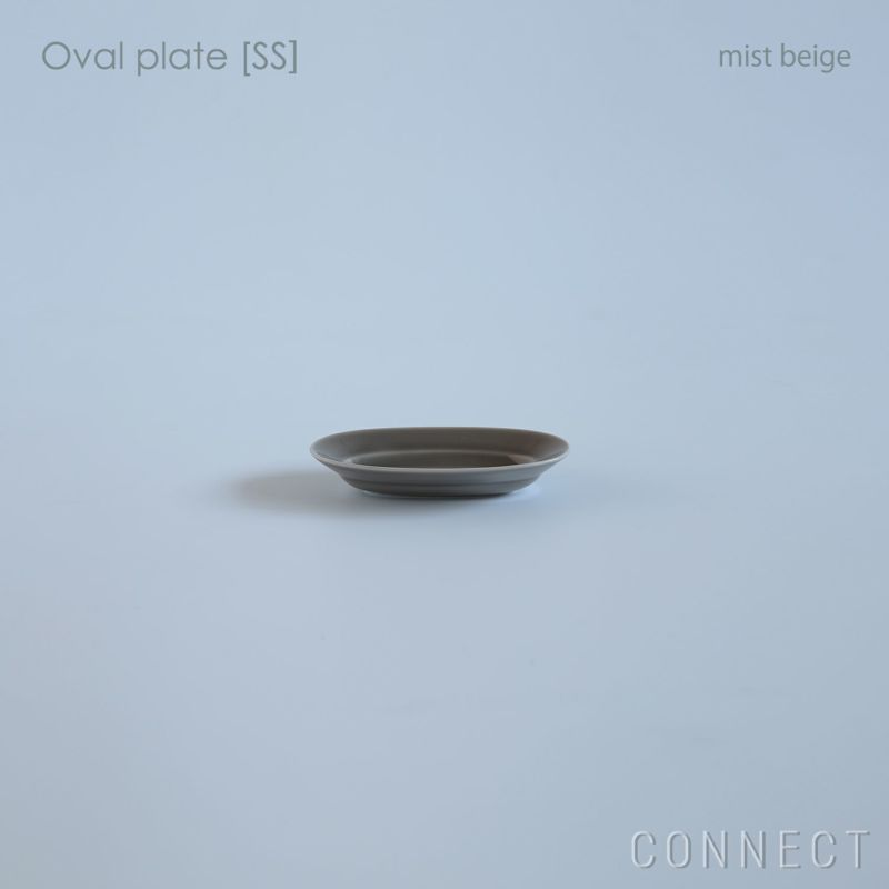 yumiko iihoshi porcelain (イイホシユミコ)/ Oval plate SS / オーバルプレート (mist beige)