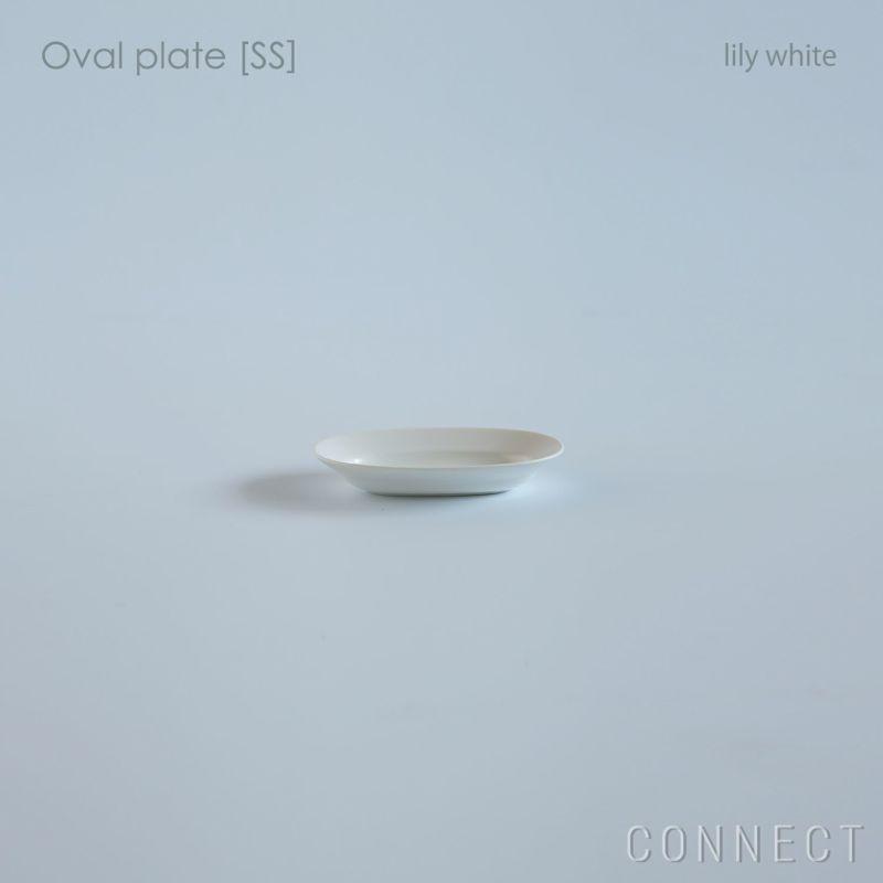 yumiko iihoshi porcelain (イイホシユミコ)/ Oval plate SS / オーバルプレート (lily white)