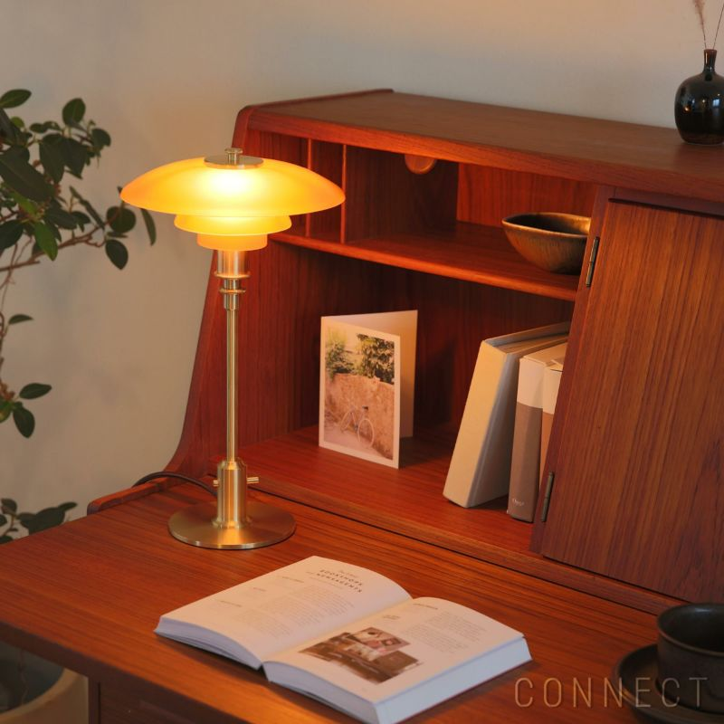 Louis Poulsen(ルイスポールセン)  PH 2/1 Table 琥珀色ガラス 真鍮 テーブルランプ