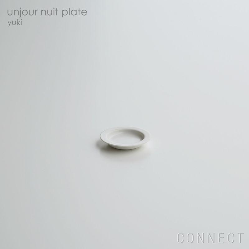 yumiko iihoshi porcelain (イイホシユミコ) / unjour(アンジュール)nuit プレート / ユキ