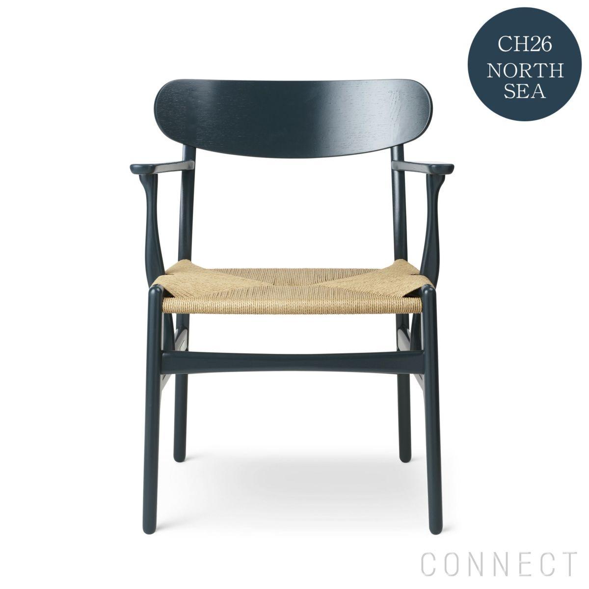 【限定生産】CARL HANSEN & SON(カール・ハンセン&サン) CH26 / オーク材・限定カラー塗装 / 全5色