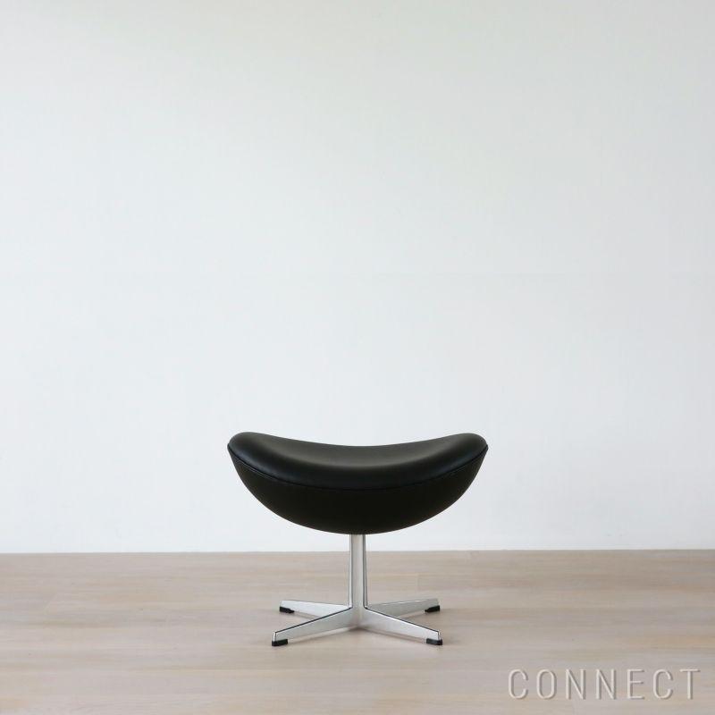 FRITZ HANSEN(フリッツ・ハンセン) / EGG FOOT STOOL(エッグチェア用フットスツール) / ラウンジチェア / Essential Leather(エッセンシャルレザー) / ブラック